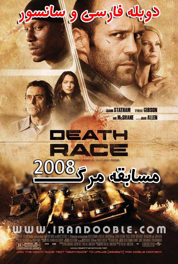 Death-Race- 2008