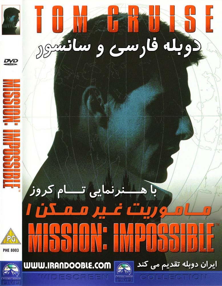 POSTER Mission Impossible 1-IRANDOOBLE.COM