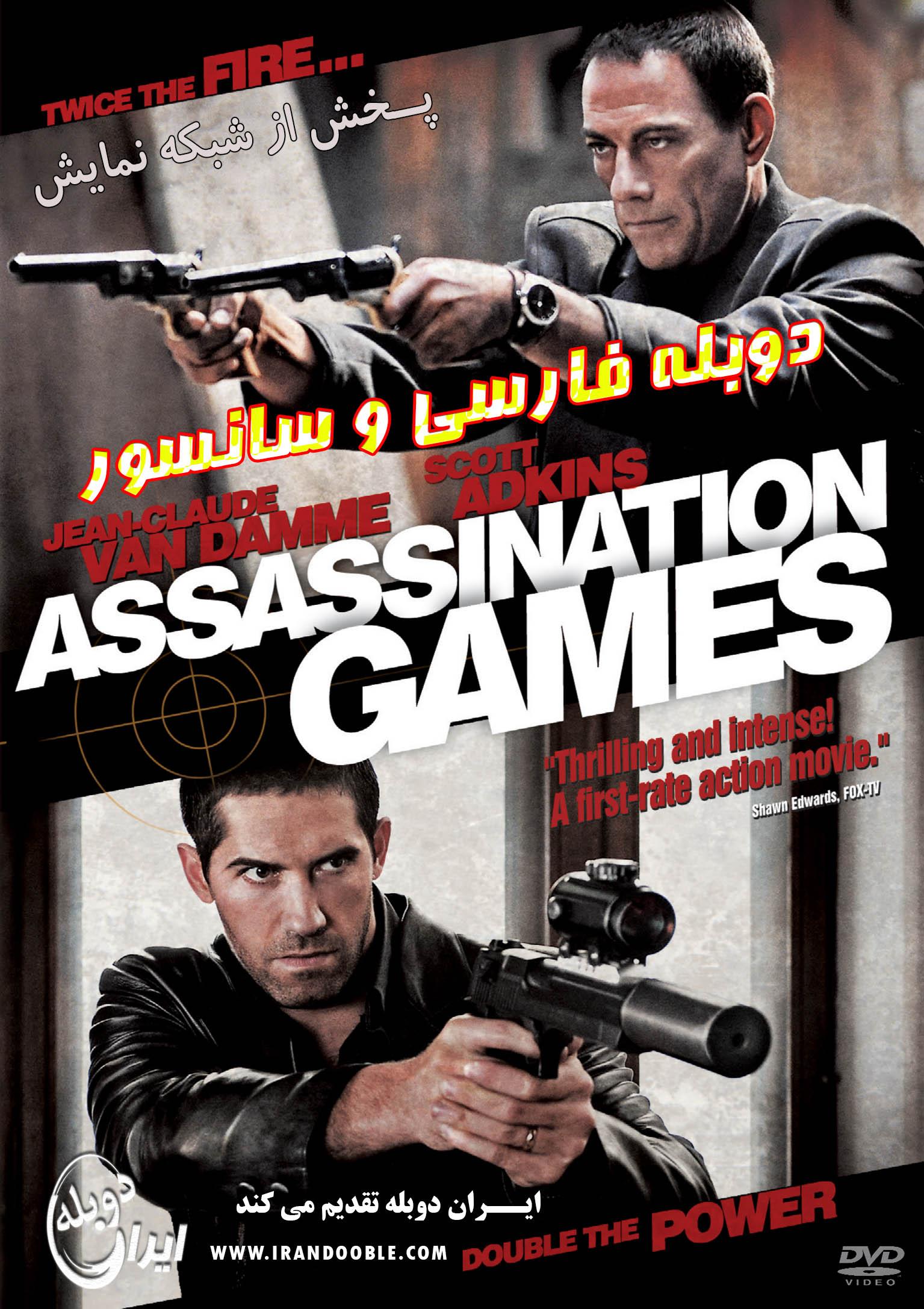 Assassination Games_2013-(www.irandooble.com)