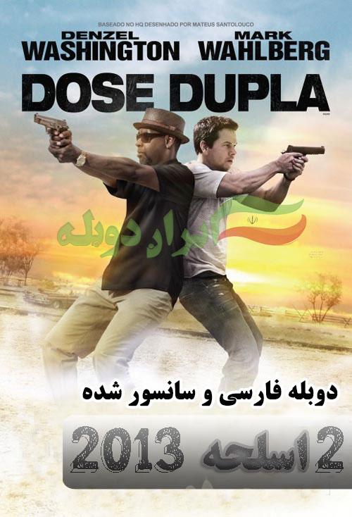 فیلم دو اسلحه