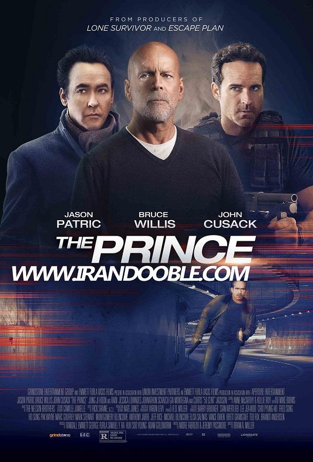 http://www.irandooble.com/wp-content/uploads/2015/12/THE-PRINCE-2015WWW.IRANDOOBLE.COM_.jpg