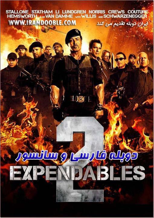 http://www.irandooble.com/wp-content/uploads/2016/03/Expendables-2012-IRANDOOBLE.COM_.jpg
