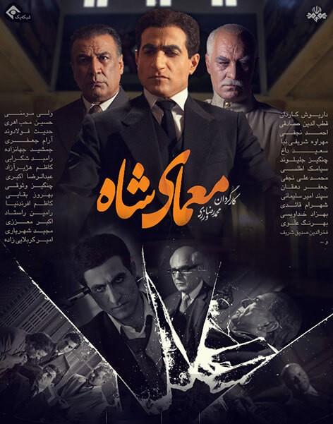 Moamaye-Shah5
