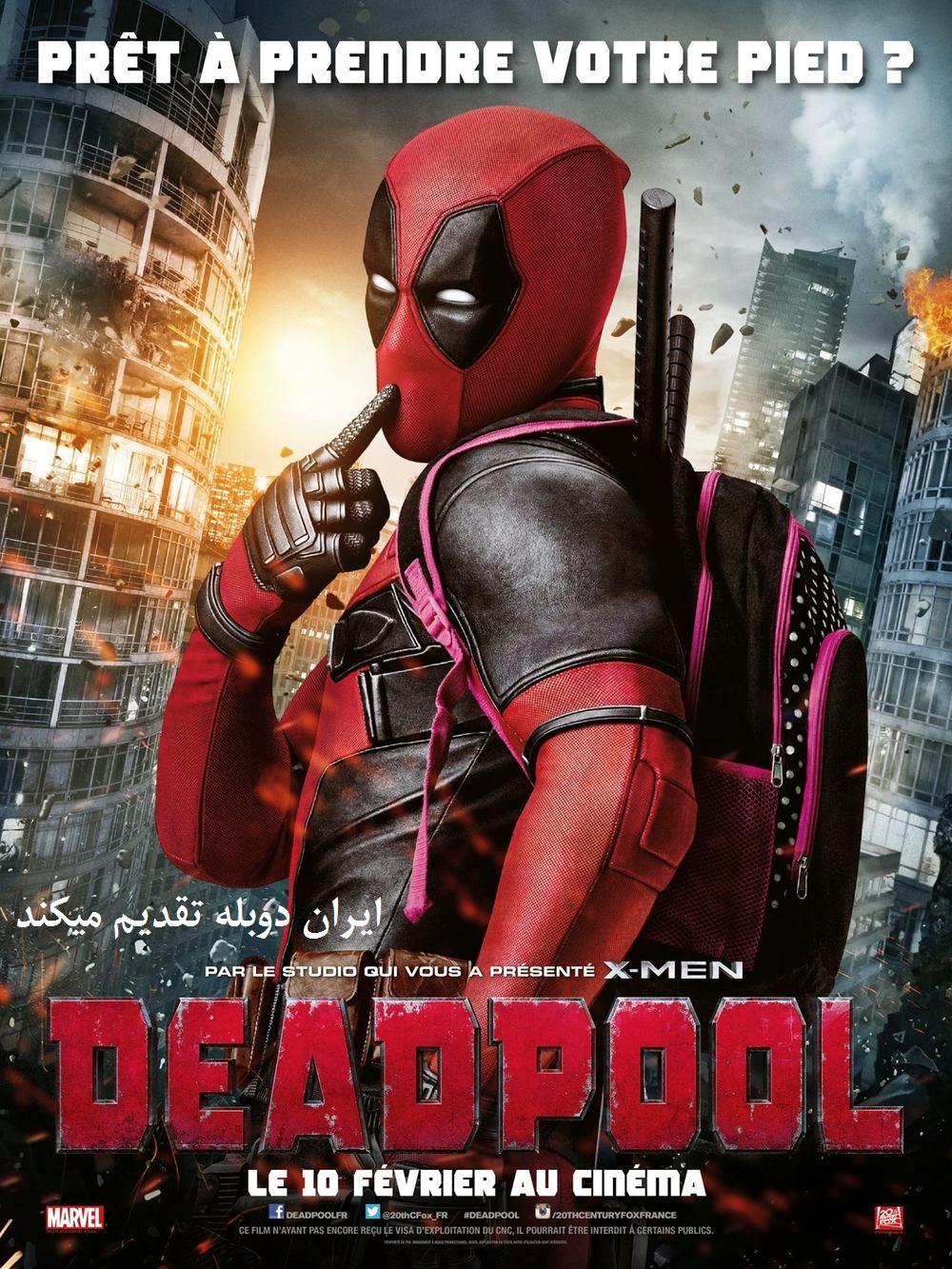 دانلود فیلم ددپول Deadpool 2016 دوبله فارسی و سانسور شده