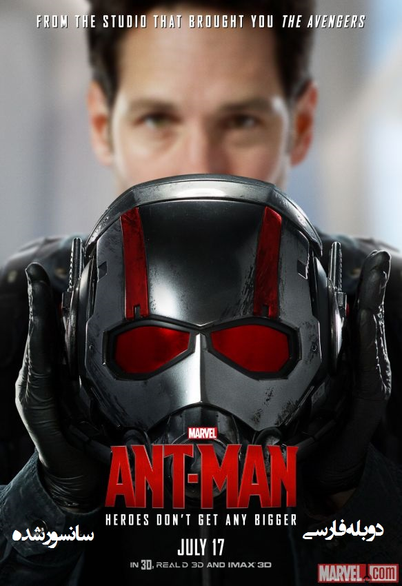 دانلود فیلم Ant Man 2015 مرد مورچه ای دوبله فارسی