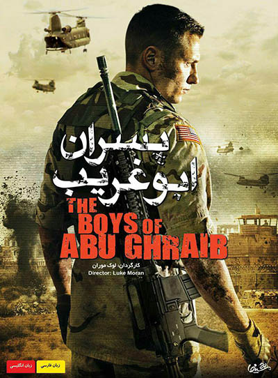 Boys.of_.Abu_.Ghraib.2014