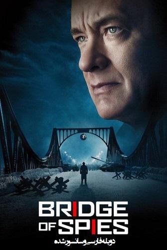 Bridge-of-Spies-2015