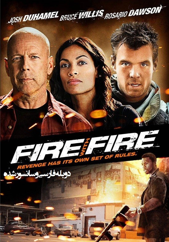 Fire-with-Fire-Poster