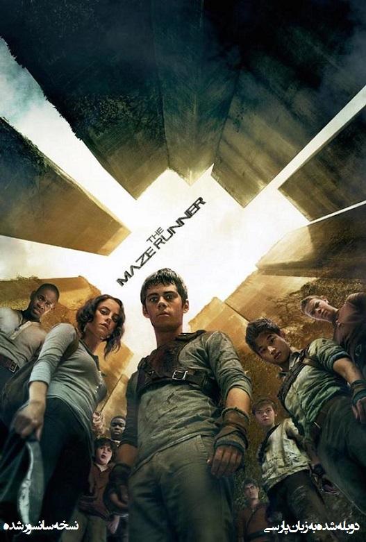 Maze-Runner-Poster-2-web1