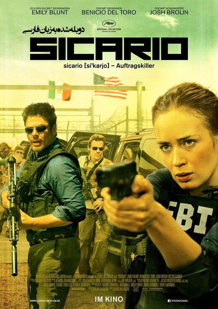Sicario-2015