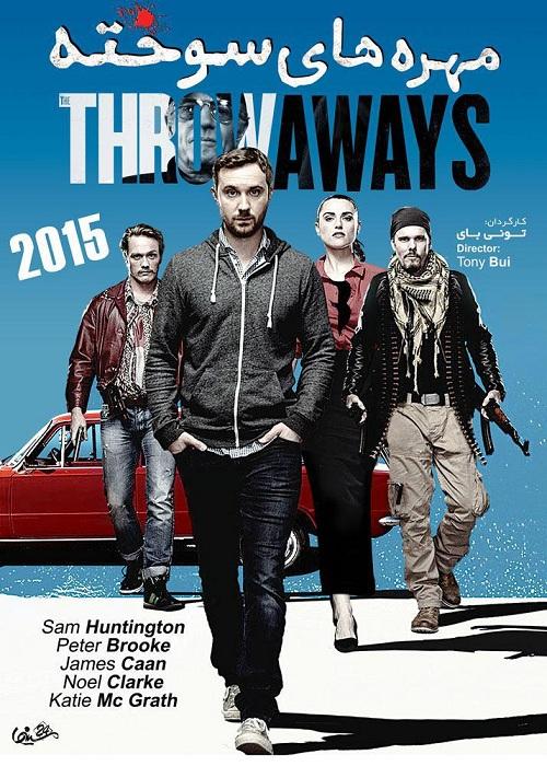 Throwaways-2015