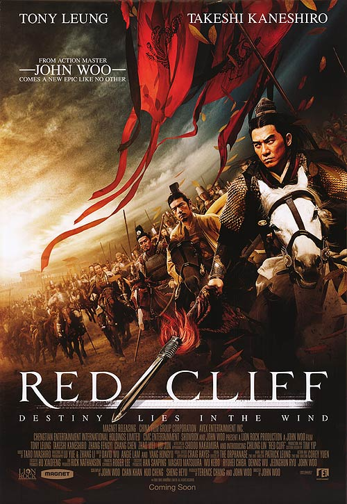 red-cliff-2008