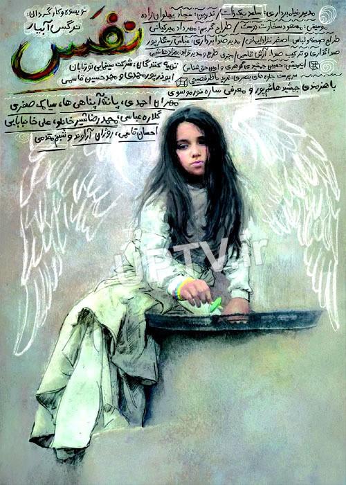 فیلم ی دوبله فارسی انابل دانلود