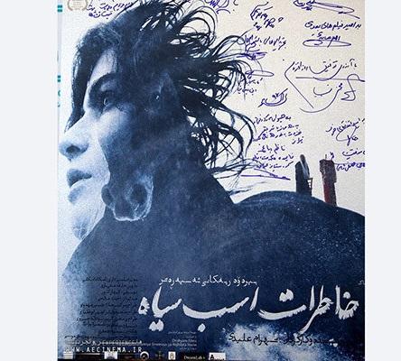 دانلود فیلم ایرانی خاطرات اسب سیاه با لینک مستقیم