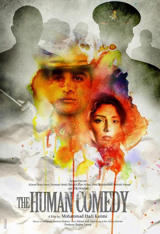 دانلود فیلم ایرانی کمدی انسانی با لینک مستقیم