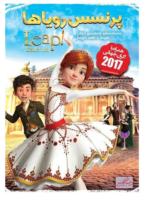 دانلود دوبله فارسی انیمیشن ۲۰۱۷ Leap Ballerina