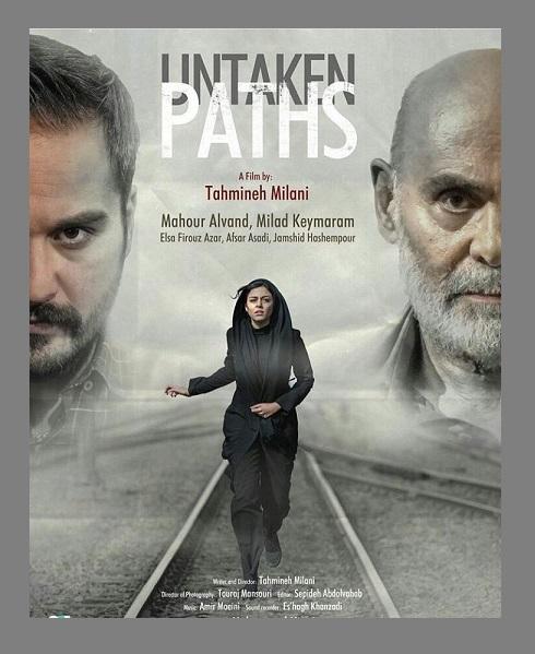دانلود فیلم ایرانی ملی و راه های نرفته اش با لینک مستقیم
